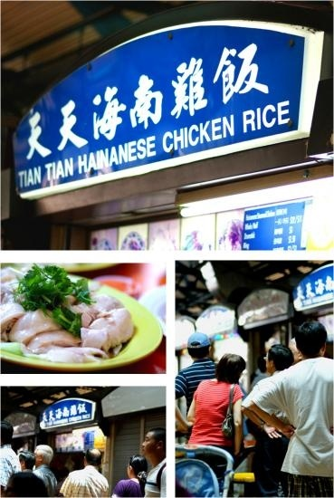 Tian Tian Hainanese chicken rice at Maxwell Food Centre - a Singapore classic singapo