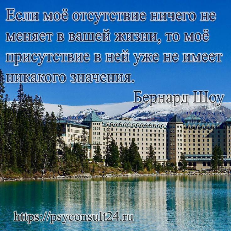 Консультация психолога на сайте https://psyconsult24.ru #консультация24 #психолог #психология