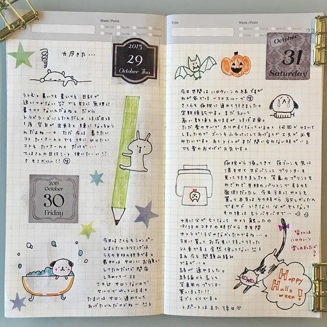 29日、30日、31日の日記。やっと10月分書き終わったー。皆さんはハロウィン楽しめましたか?ゾンビメイク見てみたかったな。我が家はさくらの通院、その後写真用のプリンターを買いました( ∗︎°⌓︎°∗︎ )♡︎ #トラベラーズノート #日記 #文房具 #手帳 #手帳ゆる友