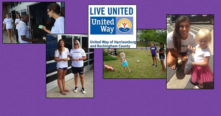 On August 6th, 2014, representatives of James Madison women's volleyball, softball and lacrosse pitched in recently to aid the United Way of Harrisonburg and Rockingham County with two of its most substantial summer endeavors, the Stuff the Bus program and its Summer Reading Parties.