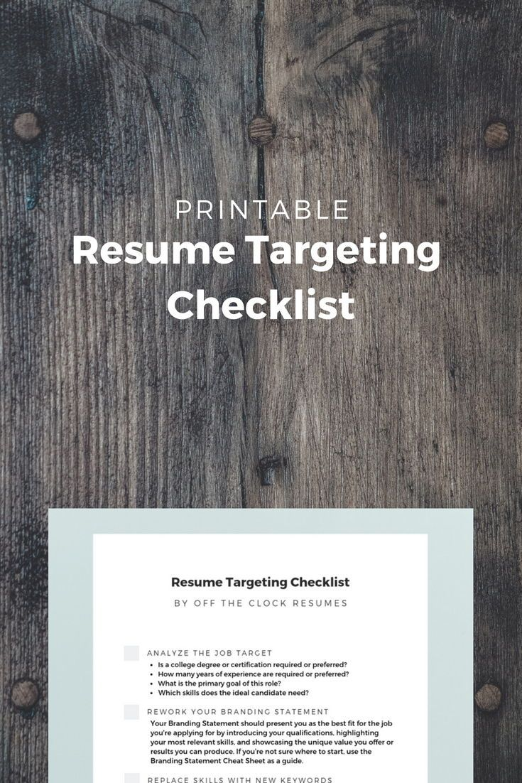 Resume Targeting Checklist Do It Yourself Resume Job Search