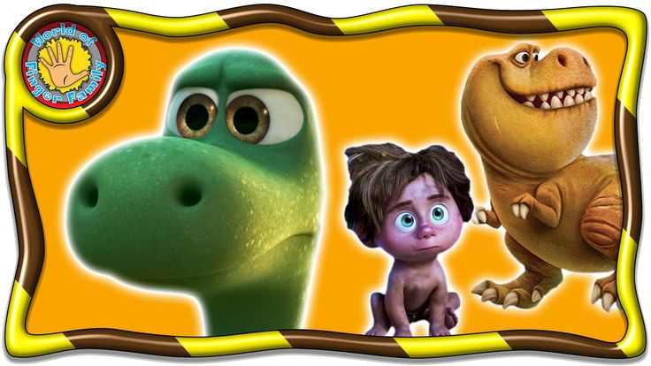 Good Dinosaur Finger Family Nursery Rhymes. Good Dinosaur Finger Family Lyrics Greetings my friend! I present to you an animation of Finger Family with popular cartoon characters. Song Lyrics Finger Family a song for children who are eager to learn how to identify where a finger. Learning takes place in the form of a game. To this end each finger is named. Daddy finger Mommy finger Brother fingerSister finger Baby finger. In this video introducing you illustration heroes Good Dinosaur…