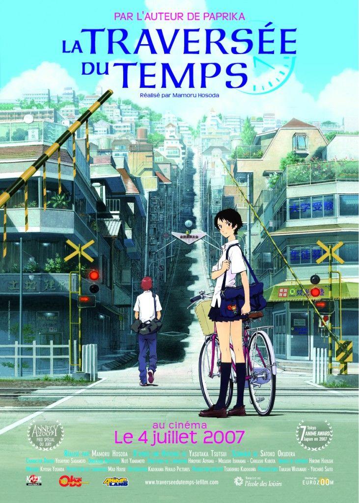 """La Traversée du Temps de Mamoru Osoda, magnifique long métrage d'animation japonais (re)découvert lors de Mon Premier Festival. """"Time waits for no one""""."""