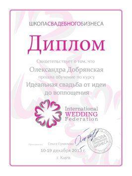 clevent.com.ua - Кабинет администратора