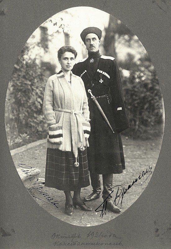 Пётр Николаевич Врангель и его жена Ольга