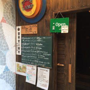 【便利なルート地図つき】姫路エリアの「カフェランプ」は美味しいカフェのお店です。山陽姫路駅の近くでみんなでも、1人でふらっと使うのもオススメです。
