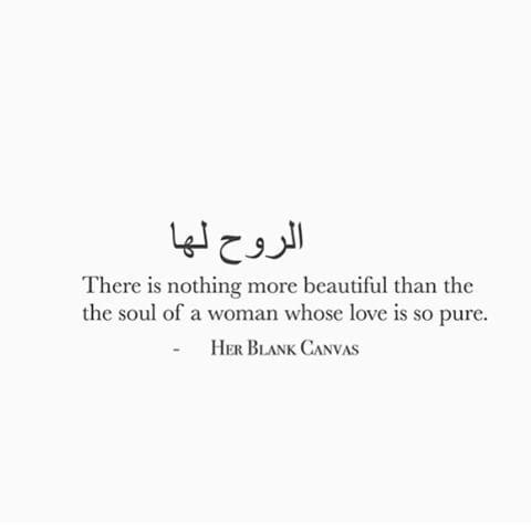Pure love! #love#women#islam#islamic#in#islam#arabic#quotes#laugh#deen#nikah#muslima#oeghtie#