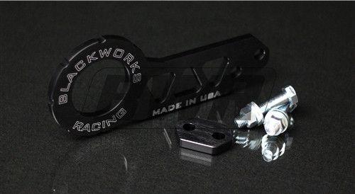 Blackworks Racing Billet REAR Tow Hook - BLACK