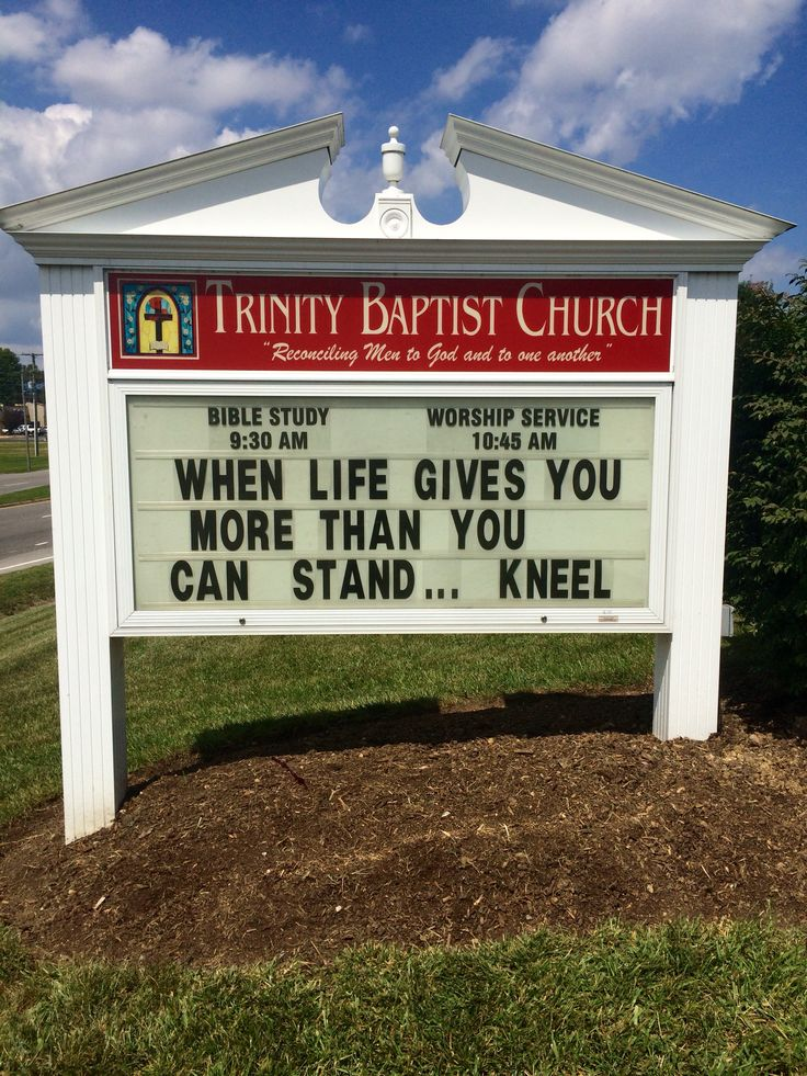 145 best images about Church Sign sayings on Pinterest ...