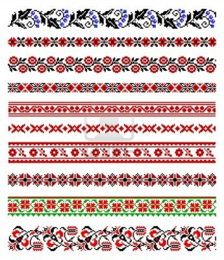 illustrations of ukrainian embroidery ornaments, patterns, frames and borders. Stock Photo - 8877438