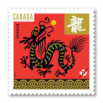 577 best postzegels canada images on pinterest world drawings chinese new year canada sciox Choice Image