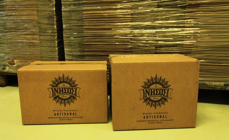 nissos boxes