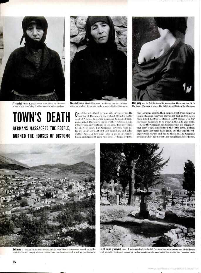 the reality of greek wars conflict history essay Greek civil war: greek civil war, (december 1944–january 1945 and 1946–49), two-stage conflict during which greek communists unsuccessfully tried to gain control of greece.
