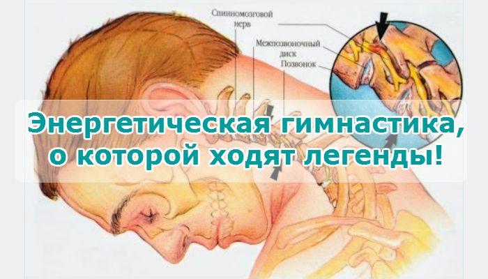 Методика Мирзакарима Норбекова – это путь к восстановлению здоровья через подключение внутренних ресурсов организма, через самоконтроль и изменение, прежде всего, своего отношения к себе и ко всему, что нас окружает.