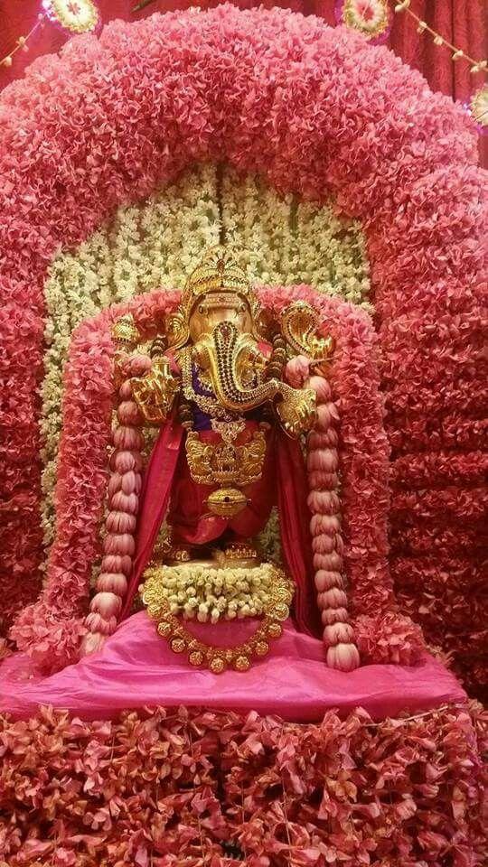 Shri Ganesh! Lord Ganesha!