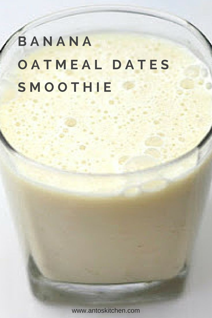 Banana Oatmeal Smoothie is a healthy and filling breakfast smoothie. #antoskitchen #breakfast #smoothie