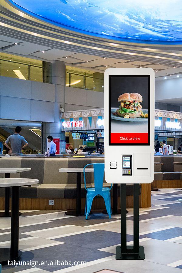 27'' Self Service Checkout Touch Screen Interactive Kiosk