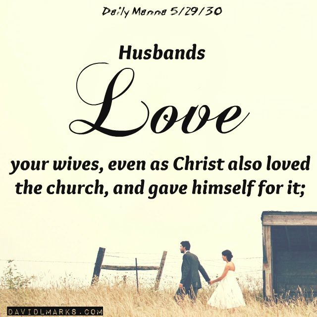Quotes For Husband And Wife Quarrels: 367 Best Daily Bible Verse Images On Pinterest