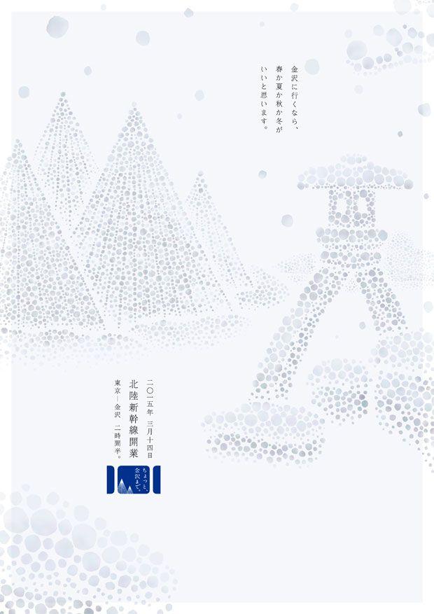 https://www.kankou-poster.com/images/63/kokudo/01.jpg