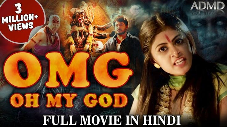 OMG! OH MY GOD (2016) Full Movie Hindi Dubbed Watch Online Free & Download Torrent
