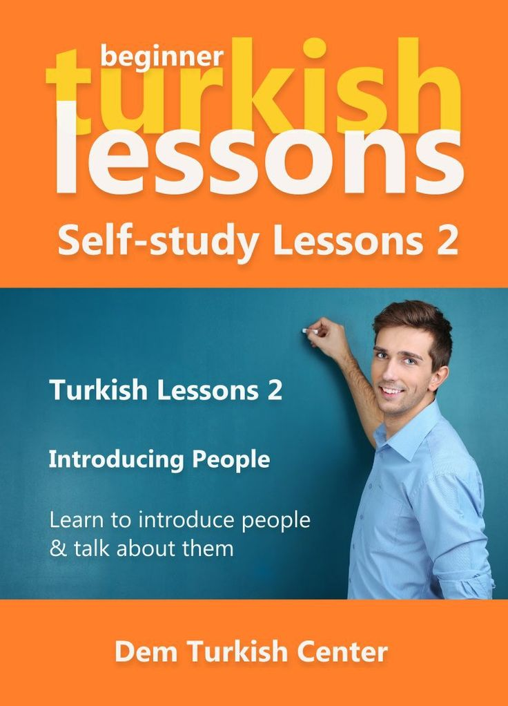 learn turkish yourself - download turkish lessons for self-study 2