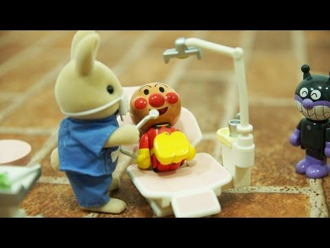 メルちゃん りんごのバスタブ びっくらたまご おもちゃ Mel-chan kids doll toy - YouTube
