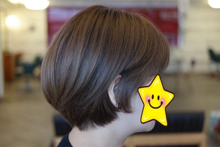 안녕하세요 ㅎㅎ 오늘은 오연서 숏컷 짧은머리 컷트단발 포스팅이에요 !!! 보여지는 헤어스타일은 숏컷과 ...
