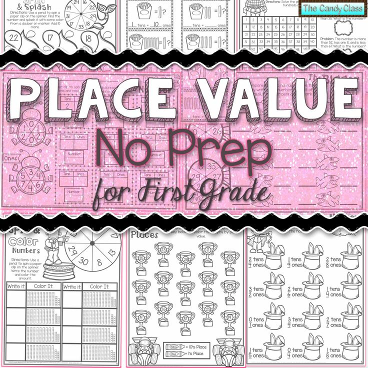 Place Value No Prep for First Grade! Place Value No Prep offers 3 levels of differentiation, fun themes, and many engaging twists, yet still no prep! Organized by Common Core standards too! $