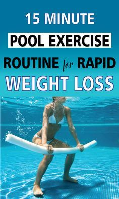 how to lose weight in the pool