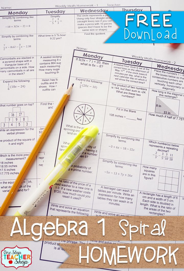 FREE Algebra 1 Math Homework - Common Core High School Math with answer keys - 2 Weeks FREE!