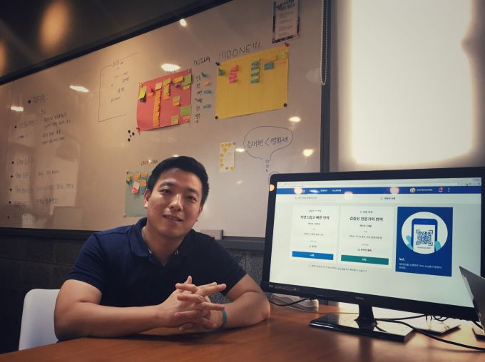 Flittos language data helps machine translation systems get more accurate