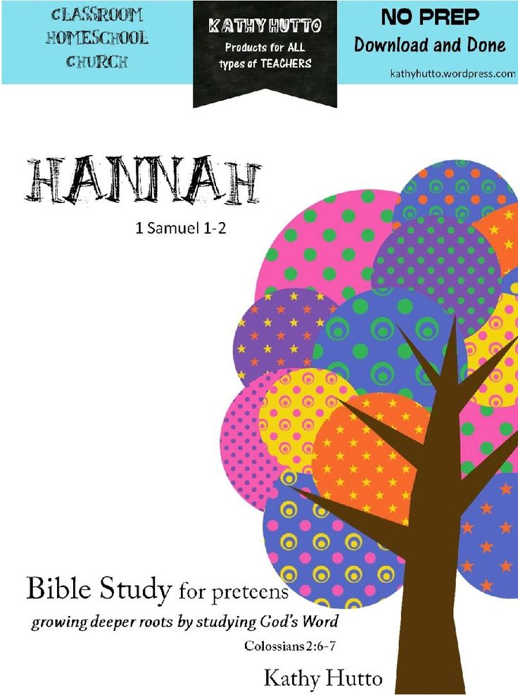 Bible Lesson: God Hears and Answers Hannah's Prayer