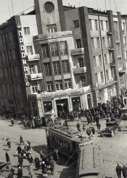 Продмаг на Арбате. Архитектор Александр Веснин