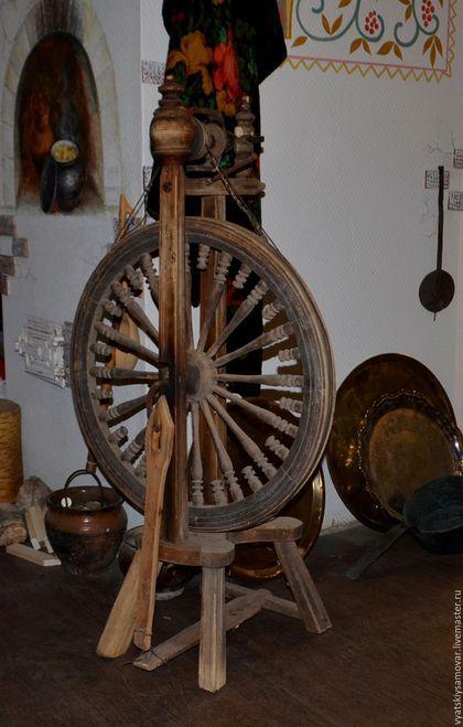 Старинная прялка с колесом (вертикальная) в интернет-магазине на Ярмарке Мастеров. Предлагаю к продаже красивую старинную прялку (вертикальная) Изготовлена из дерева, в хорошем состоянии. Окрашена охрой. Рабочая. Готова к использованию по прямому назначению! Прялки пришли к нам из далёкой древности. Это был исконно женский труд – прясть пряжу. «Пряслице» - так называлась прялка в Древней Руси. С осени до Великого Поста в «низеньких светёлках» при лучине с тихой песней прях...