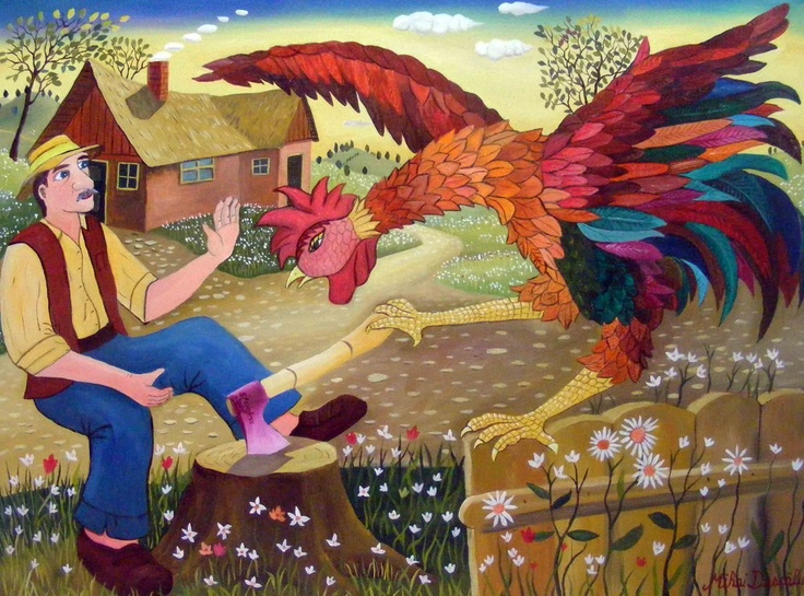 Mihai Dascalu - naive painter