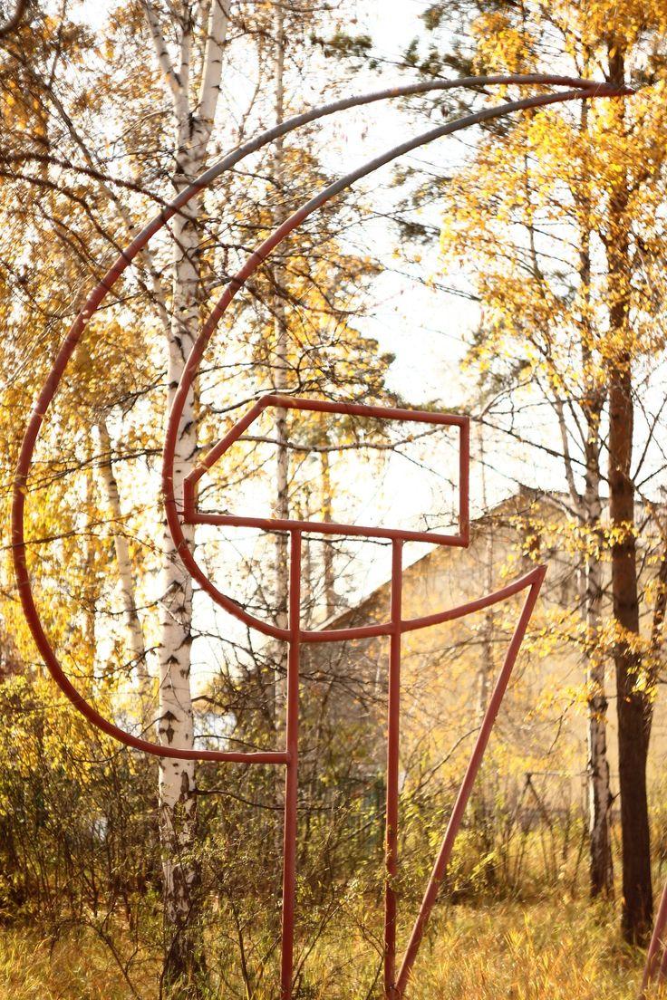 #soviet #autumn #nostalgia #oldschool