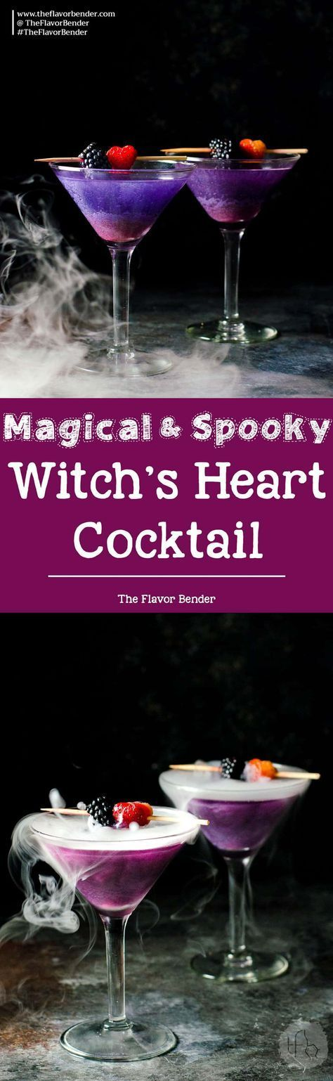 The Witch's Heart Cocktail – A dreamy, whimsical and magical Halloween Cocktail made with Blackberry Shimmery liqueur! Are you brave enough to drink The Witch's Heart? via @theflavorbender #cocktailrecipes