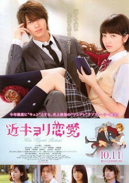 Japanese drama and asian movies stream