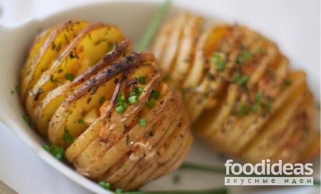 Картофель в фольге - рецепт приготовления с фото | FOODideas.info