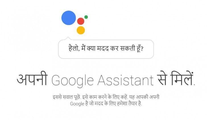 nice L'assistant Google prend désormais en charge l'hindi