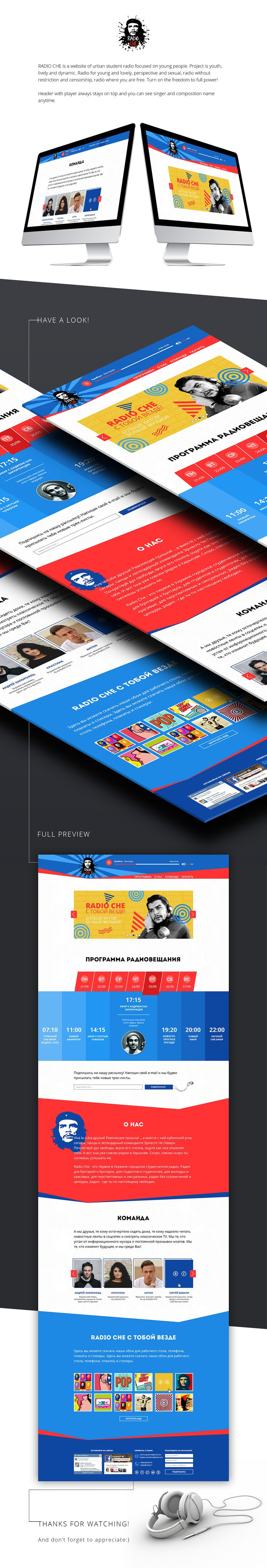 Radio Che Landing page on Behance