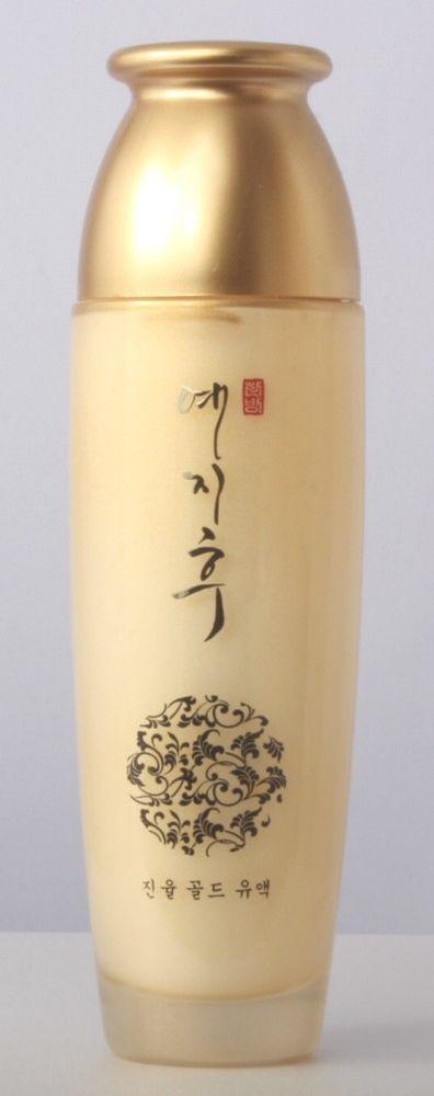 Yezihu Gold Emulsion 150ml Radiance Moisturizing  Healthy Look Skin Anti-Aging #YezihuGoldEmulsion