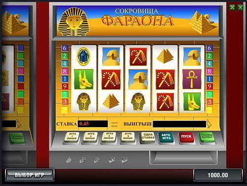 Win win игровые автоматы