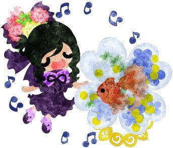 フリーイラスト素材歌う可愛い女の子と金魚鉢  Free Illustration A cute little girl who is singing a song and a goldfish bowl   http://ift.tt/2tDD6Fh