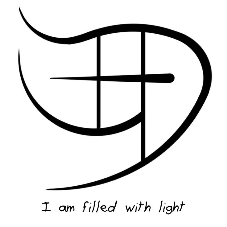 """I am filled with light"" sigil requested by anonymousSigil requests closed until Saturday."