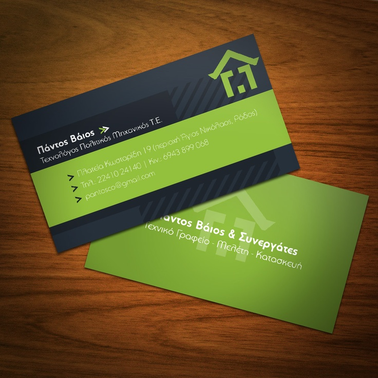 Business Cards in black and green. It' s all in the contrast!