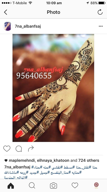 #Gorgeous #henna #lal_hatheli ❤️ #mehndi #pattern #bridalhenna #bridalmehndi #mehendi #mehandi #heena #hennadesign #hennapattern #tribalhenna #casualhenna #temporarytattoo #hennatattoo #tattoo #tat #partyhenna #indianbride #pakistanibride