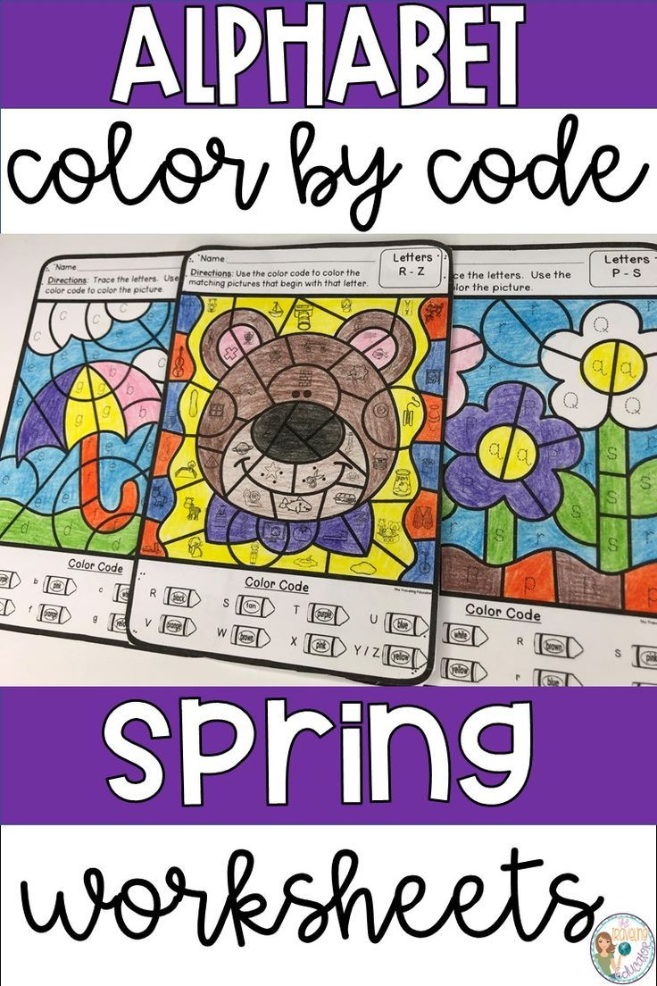 Spring Coloring Pages Color By Letter Worksheets Elementary Reading Activities Kindergarten Worksheets Sight Words First Grade Activities [ 1104 x 736 Pixel ]