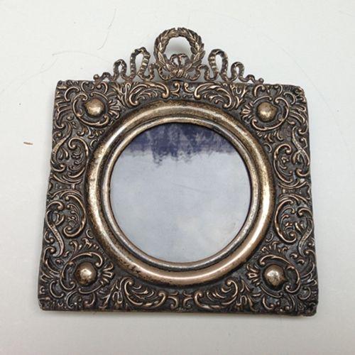 Victorian silver frame