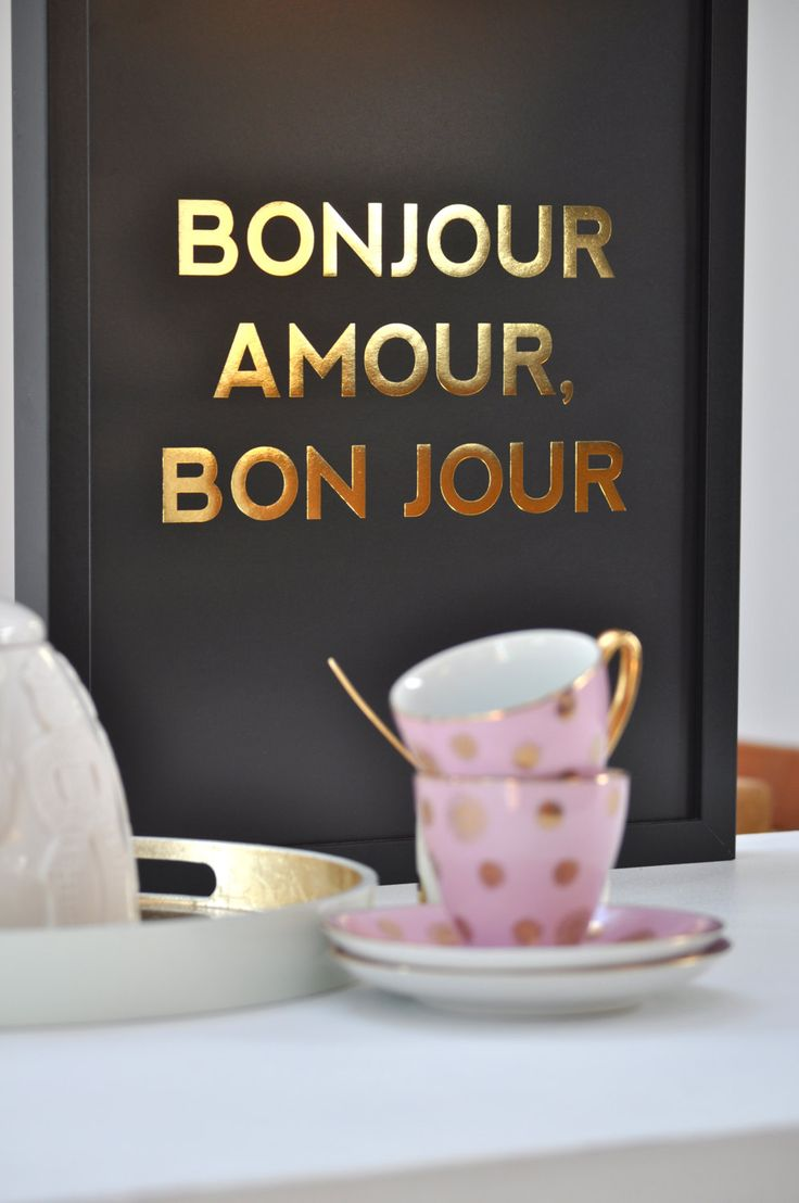 Bonjour Amour, Bon Jour / Good Morning Love, Have a Good Day. Coffee the love of my life and its Saturday. ..I'll be thinking about you all day...and smiling...thnx for rocking my world...